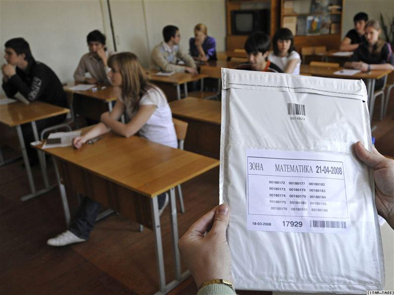 егэ по русскому языку пробник 2012