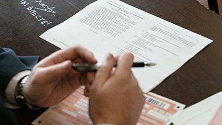 открытый банк заданий по математике егэ-2012
