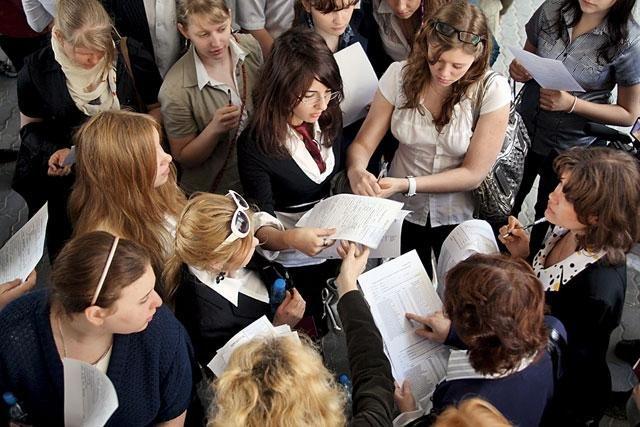 егэ по обществу 2012 тесты
