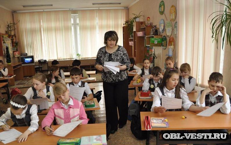 егэ 2012 русский ответы