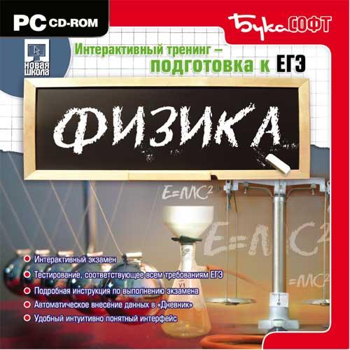 русский язык егэ блок с