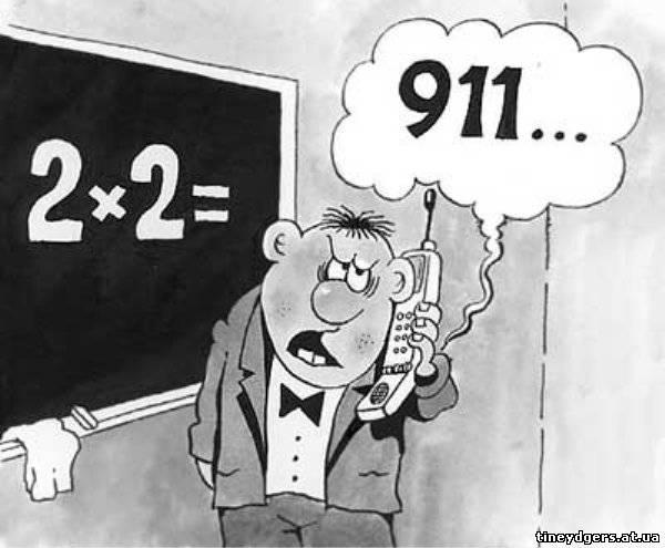 примерные тесты егэ по математике
