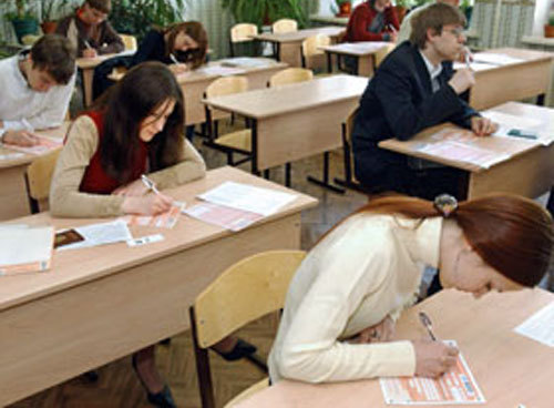 онлайн егэ по математике 11